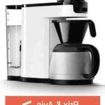 Comment choisir son percolateur à café ?