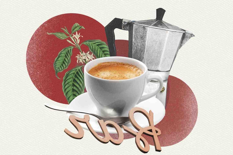 Comment doser le café dans une cafetière italienne?