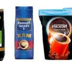 Comment faire du cafe instanne maison ?