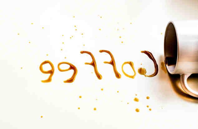 Comment faire du marc de café?