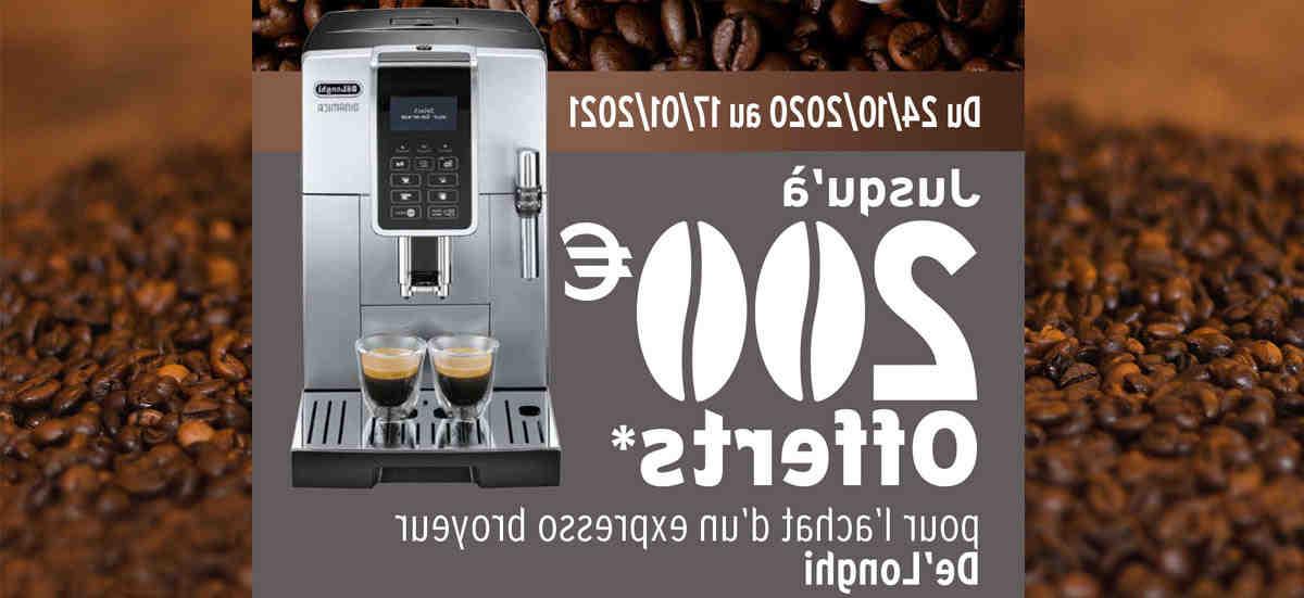 Comment faire un espresso parfait?