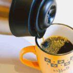 Comment préparer une tasse de café ?