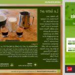 Comment réaliser un cafe latte arte ?