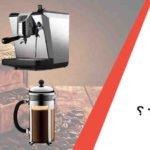 Comment rendre le café moins amer ?