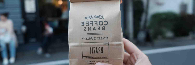Le café est-il fini?