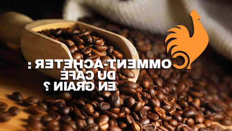 Où conserver les grains de café?